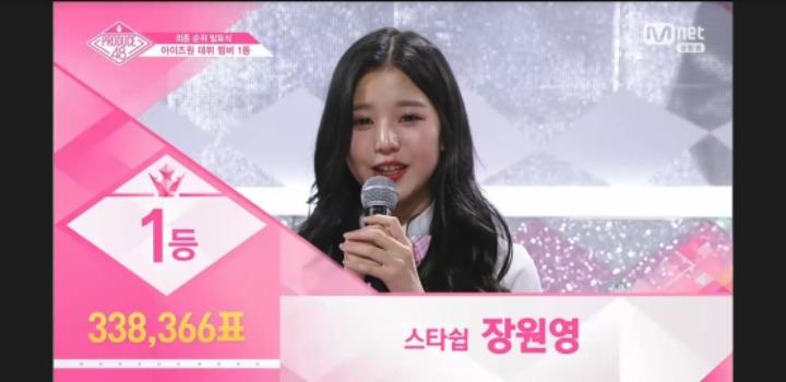프로듀스48 최종 데뷔멤버 12인.jpg | 인스티즈