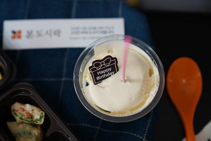 본죽 20000원짜리 생일 도시락...jpg | 인스티즈