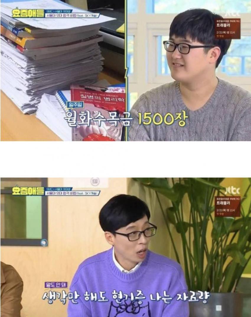 서울대 의대 공부량 | 인스티즈