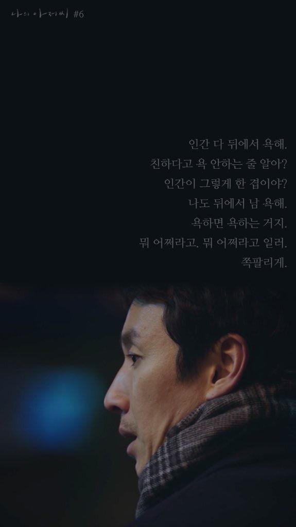 평범한 대사와 엔딩임에도 역대급 명품 힐링 드라마 | 인스티즈