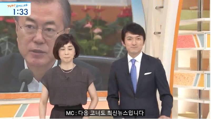 일본방송)미국인 패널에게 한국 청문회에 대한 미국입장을 묻는 MC | 인스티즈