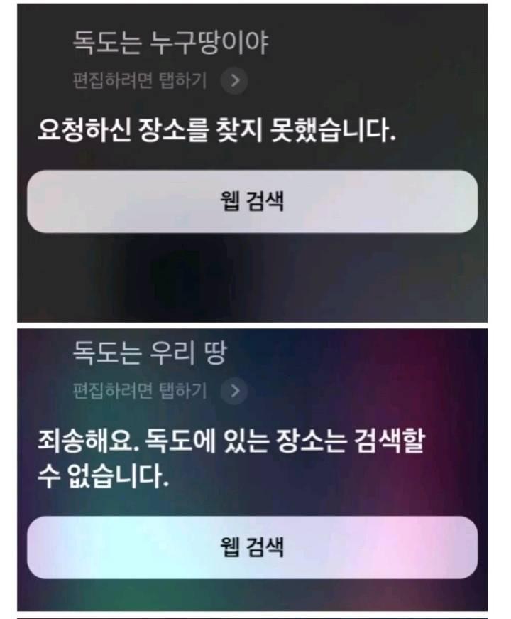 일본 불매는 하면서 아이폰은 외 불매 않해? | 인스티즈