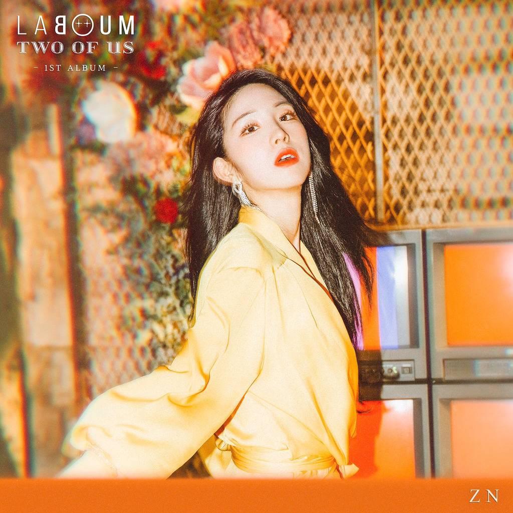 라붐, 첫 정규 타이틀곡 'Firework' 뮤직비디오 티저 '화려한 퍼포먼스' (+티저영상, 멤버티저) | 인스티즈