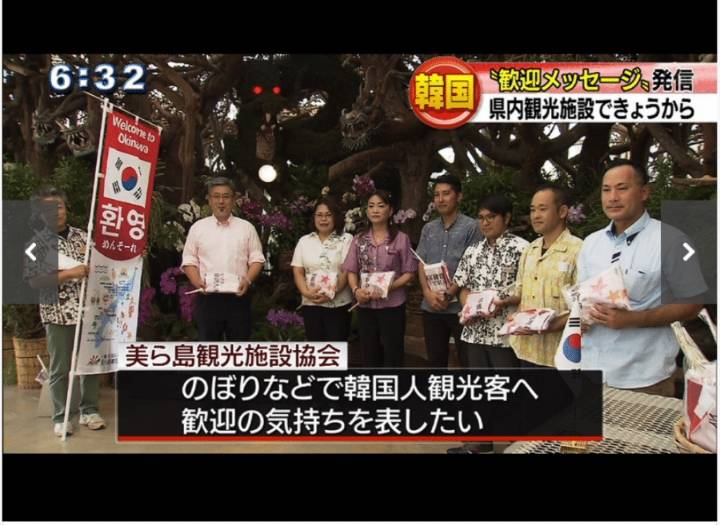 일본 오키나와 현재 상황...jpg | 인스티즈