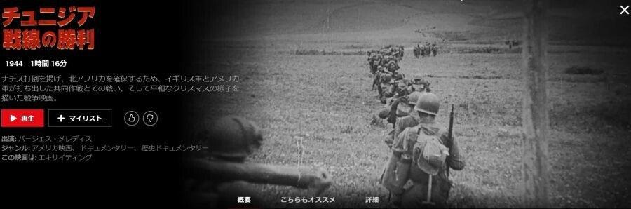 일본 넷플릭스 상황.jpg | 인스티즈