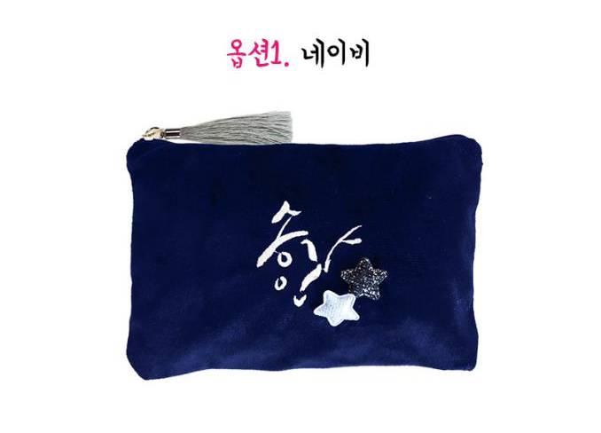 어른들의 아이돌 송가인 굿즈 | 인스티즈