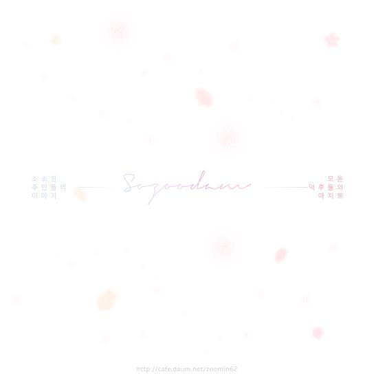 데뷔 이후 처음 머리 바꾼 아이돌.jpg | 인스티즈