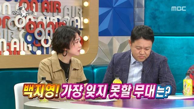 백지영이 소름 돋았다는 북한 공연 | 인스티즈