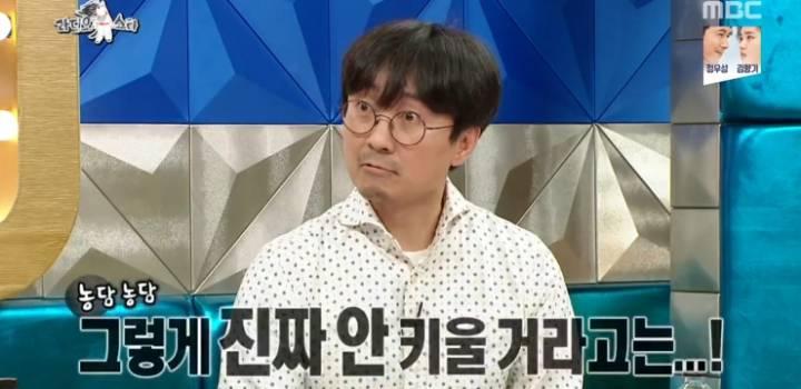 장항준 감독이 얘기하는 아내 김은희 작가.jpg | 인스티즈