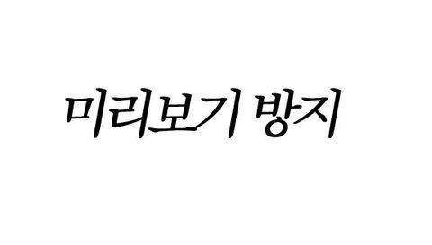 엑시트에서 은근 예뻤던 배우.gif | 인스티즈