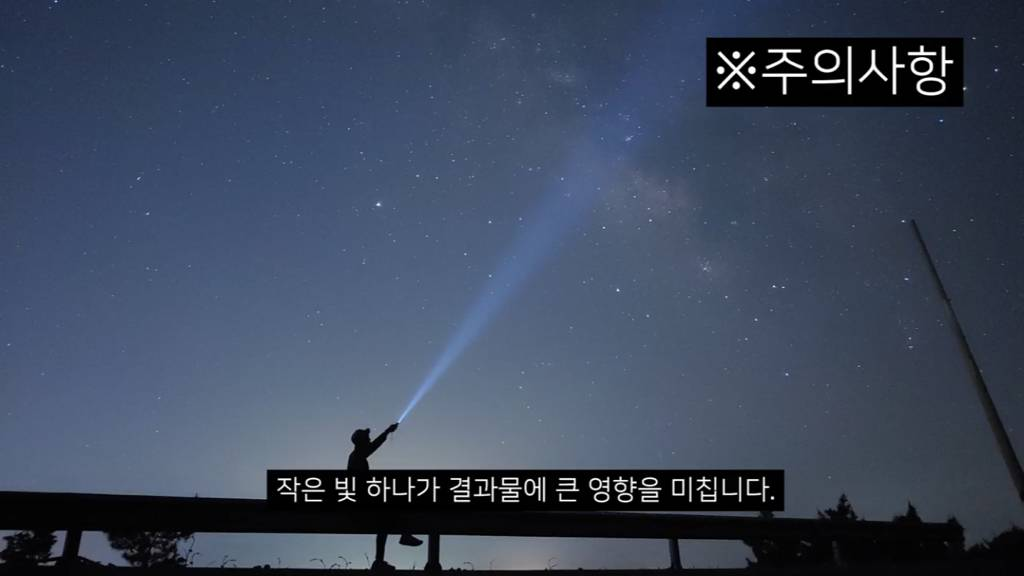 폰카로 은하수 찍는 법 | 인스티즈