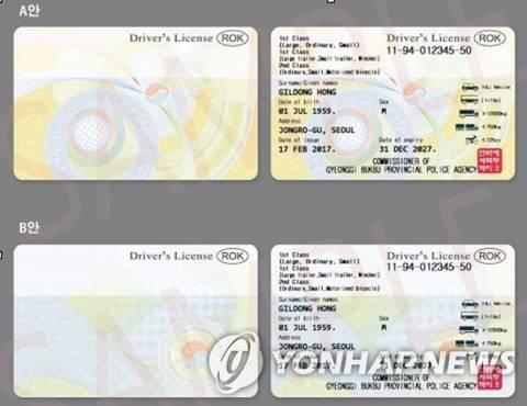 9월부터 새롭게 도입되는 국제운전면허증 | 인스티즈