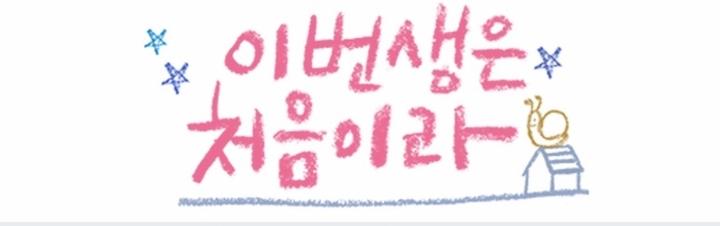 태국 드라마에 나오는 한국의 모습.jpg | 인스티즈