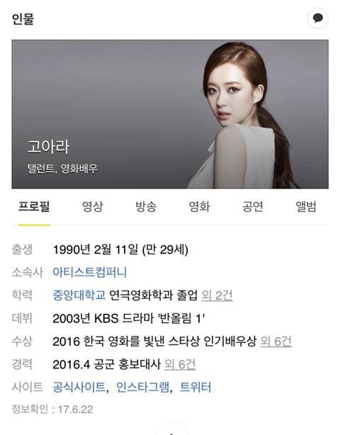 반올림 1 청소년드라마 출연자 및 현재 근황 (추억소환) | 인스티즈