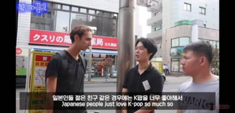 한일관계 악화가 더 좋은 일본인들.jpg | 인스티즈