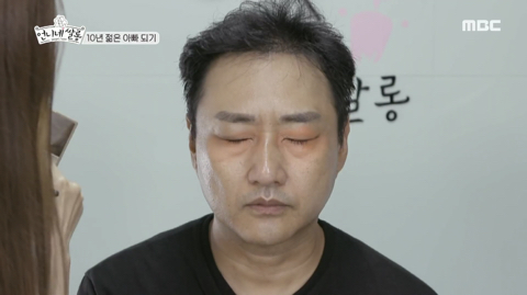 [언니네쌀롱] 이사배한테 메이크업 받은 김수용 | 인스티즈