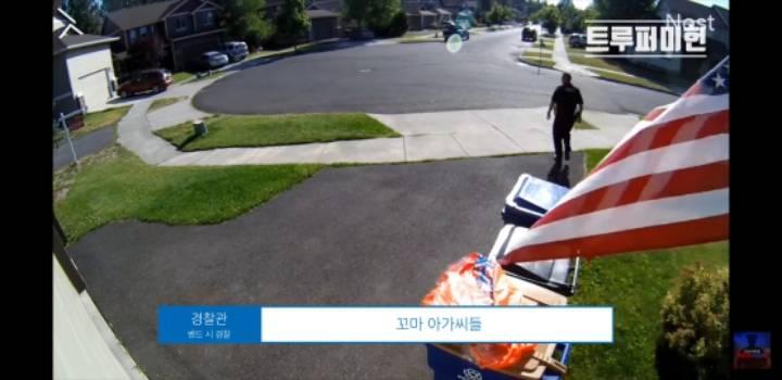 현실에서도 쓰레기통에 숨으면 경찰을 따돌릴 수 있을까?.jpg | 인스티즈