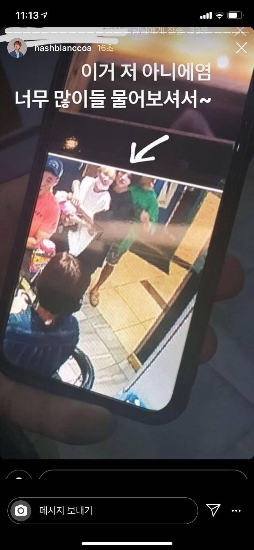방탄소년단 정국이 여자를 백허그한 사진이 쏘아올린 공.jpg | 인스티즈