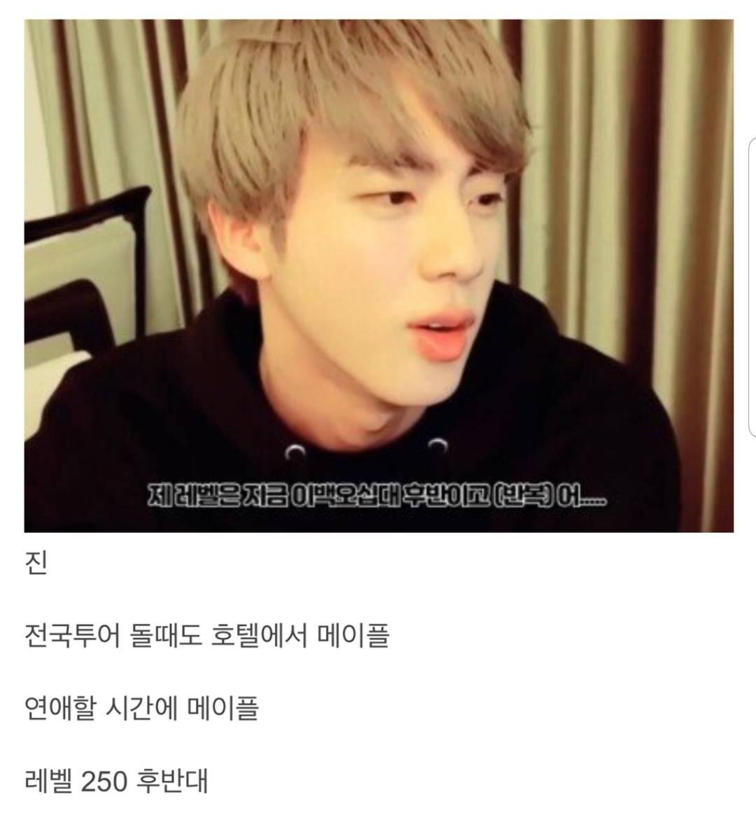 열애설 나기 어려운 방탄 멤버 | 인스티즈