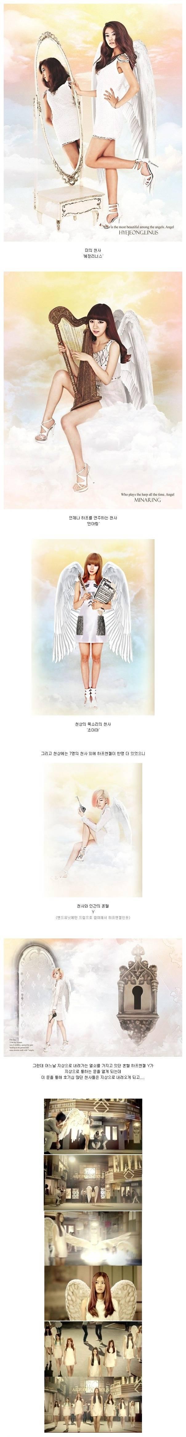 AOA 초창기 컨셉.jpg | 인스티즈