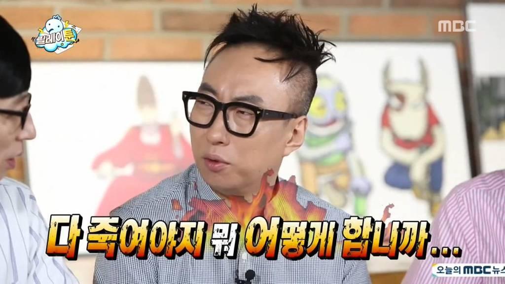 없는게 없다는 무도 짤 (feat.현실적인 인생편) | 인스티즈