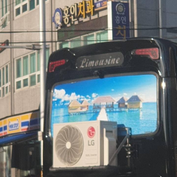 리무진 관광버스 에이컨근황.JPG | 인스티즈