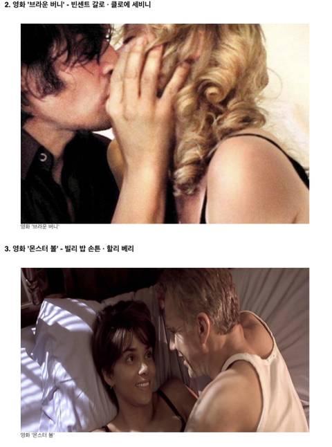 베드신 촬영 중 실제로 '관계' 가진 영화배우 7쌍.jpg | 인스티즈