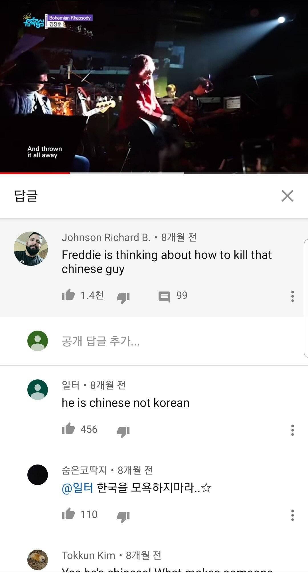 유투브 슾튽훈 보헤미안랩소디 외국인 반응 | 인스티즈