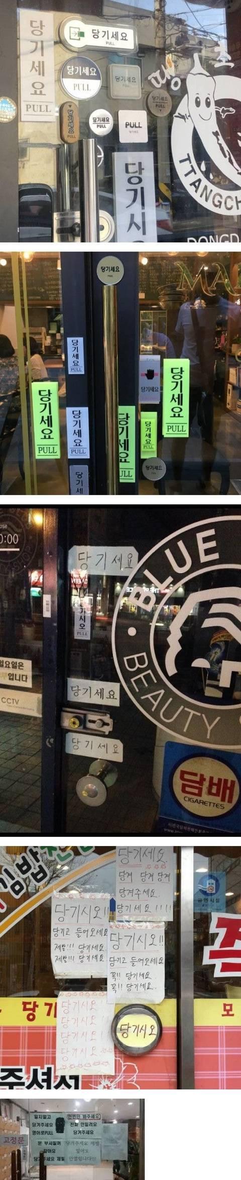 한국인은 절대 못읽는 한국어.jpg | 인스티즈