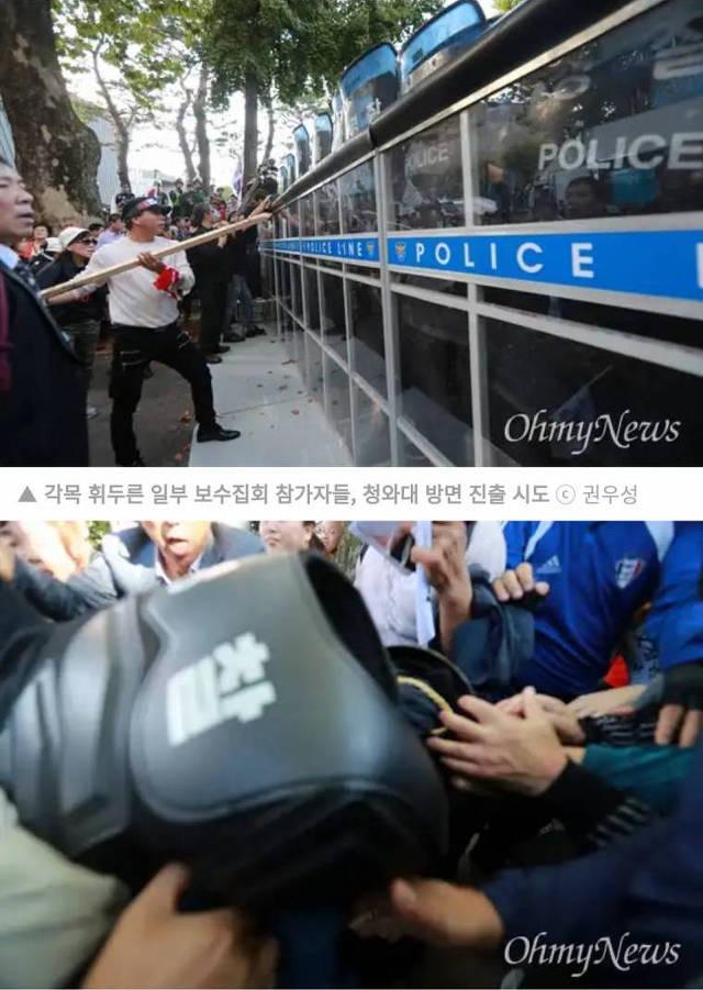 자한당에게 '버려진' 광화문 집회 참가자들 | 인스티즈