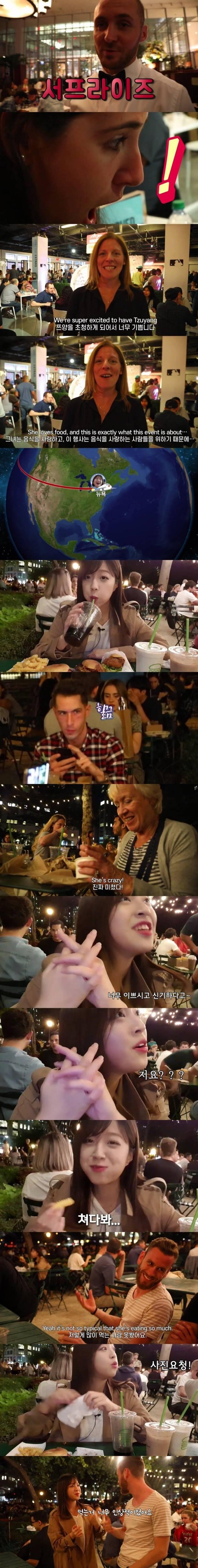 외국인들도 놀라는 쯔양 쉑쉑버거 먹방.jpg | 인스티즈