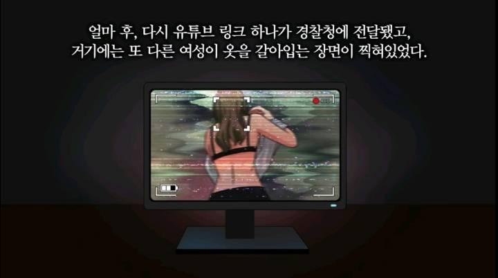 유튜브 영상 속 여자는 10분 뒤에 죽는다 | 인스티즈