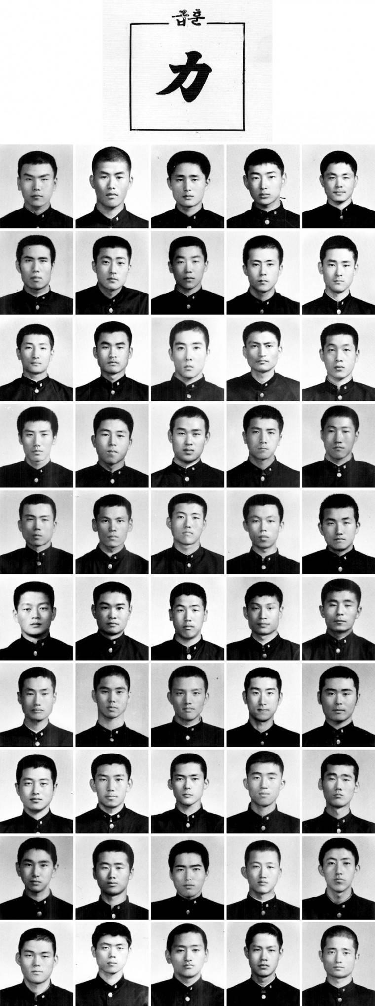 1975년 고등학교 졸업사진 .jpg | 인스티즈