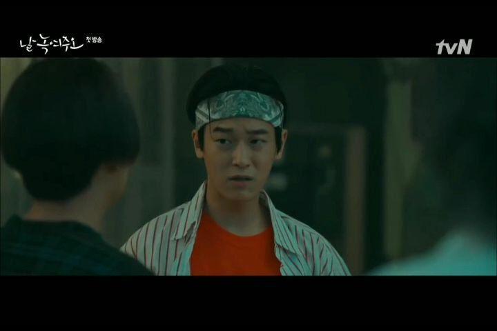 99년도 배경 드라마인데 아이돌 출신 배우들만 존나 열심히 준비해옴.jpg | 인스티즈
