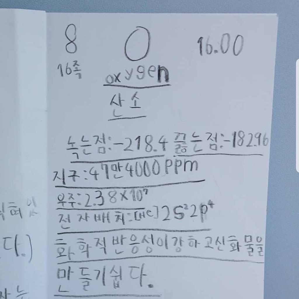 한글날 송일국 인스타 (feat 대한민국만세) | 인스티즈