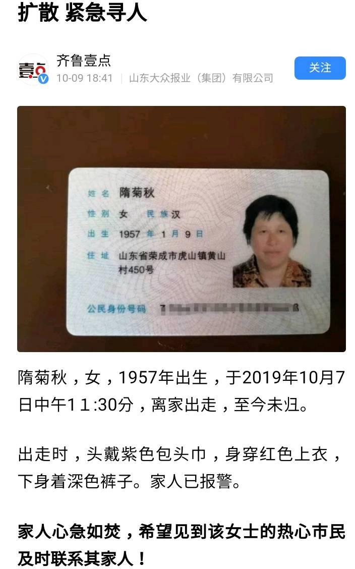 중국 민증 이정도면 한국 베낀거 아닌가요 | 인스티즈