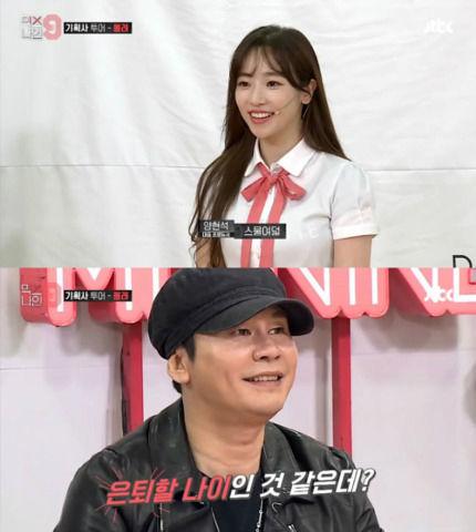 썸바디 시즌2에 나오는 전 코코소리 김소리 | 인스티즈