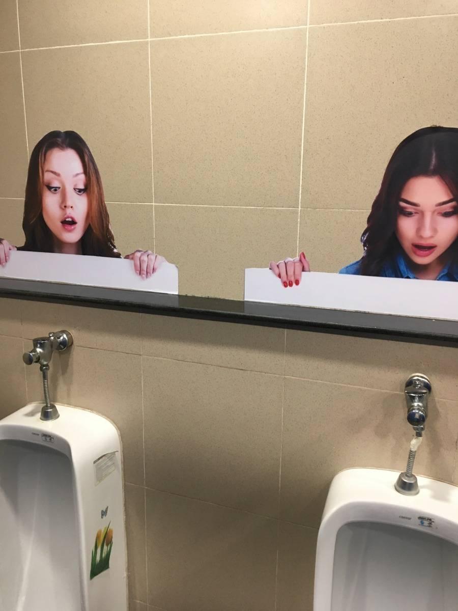 베트남 다낭 롯데마트 남자화장실   인스티즈