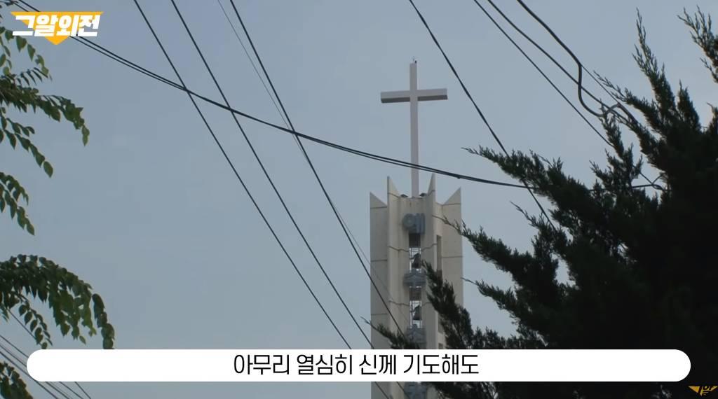 유영철이 교회 옆에 있는 집들을 노리고 범행한 이유.jpg | 인스티즈