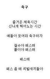 조현우 현재 상황 | 인스티즈