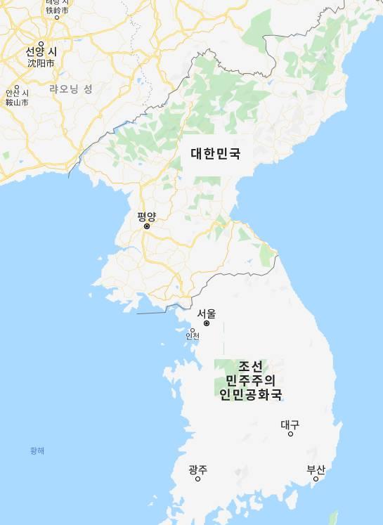 남한 - 북한 위치 서로 바꾼 결과   인스티즈