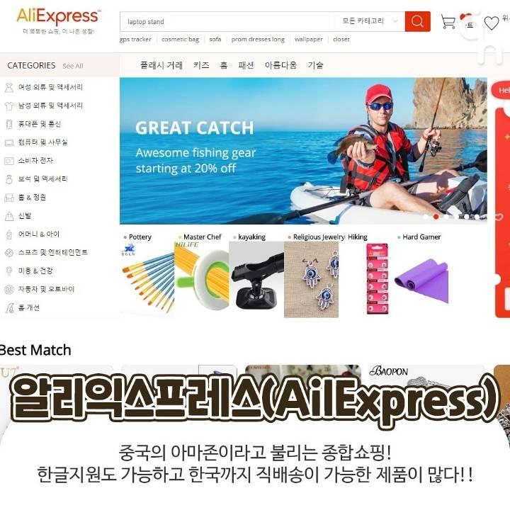 초보자도 쉽게 구매할수 있는 해외 직구 사이트 | 인스티즈