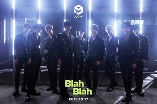 17일(목), 원더나인 미니 앨범 2집 'Blah Blah' 발매 | 인스티즈