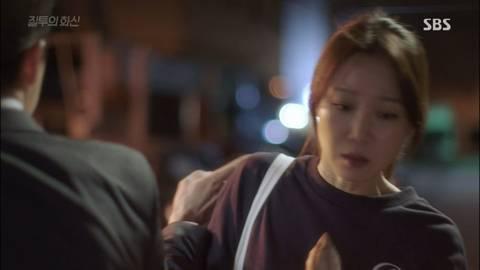 [질투의화신] 조정석 리퀴드 파운데이션 23호 | 인스티즈