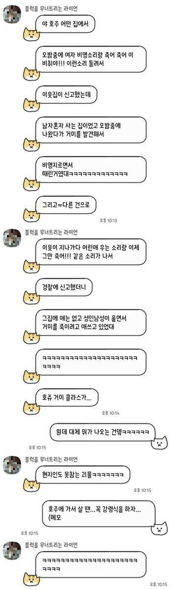 샘 해밍턴이 호주를 떠나 한국에서 사는 이유.jpg | 인스티즈