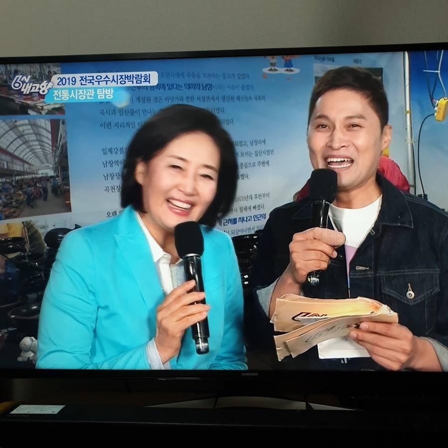 박영선 장관 근황 | 인스티즈