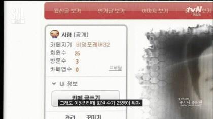 배우 이정진에게 팬이 없는 이유 | 인스티즈