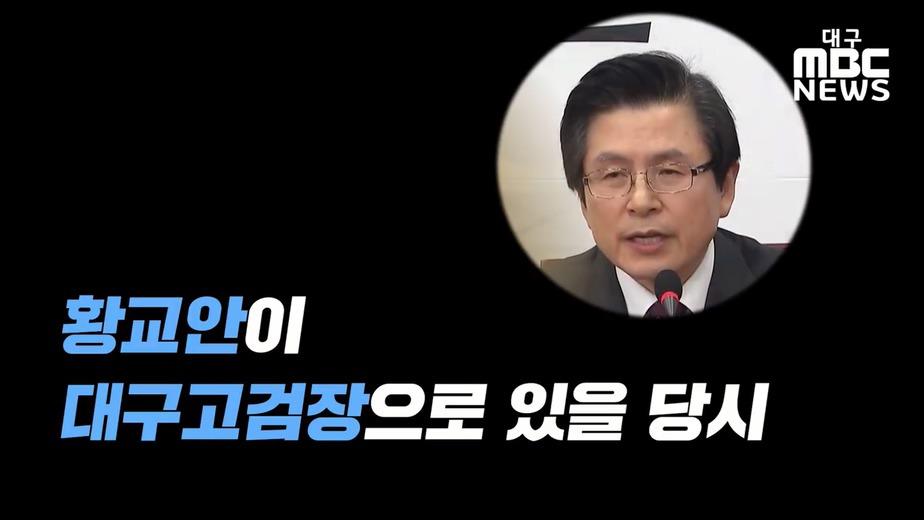 황교안 아들 군복무 특혜 의혹.jpg | 인스티즈