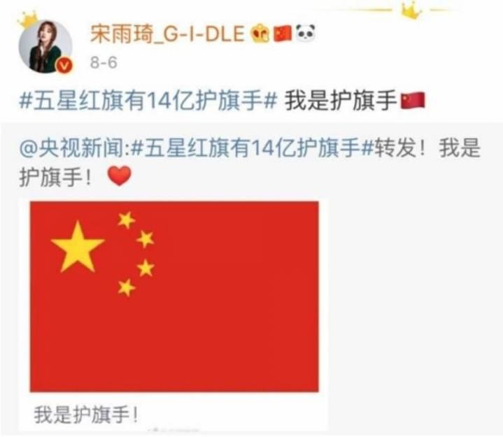 같은 그룹에 대만인이 있는데 '하나의 중국' 지지글 올린 아이돌 멤버 | 인스티즈