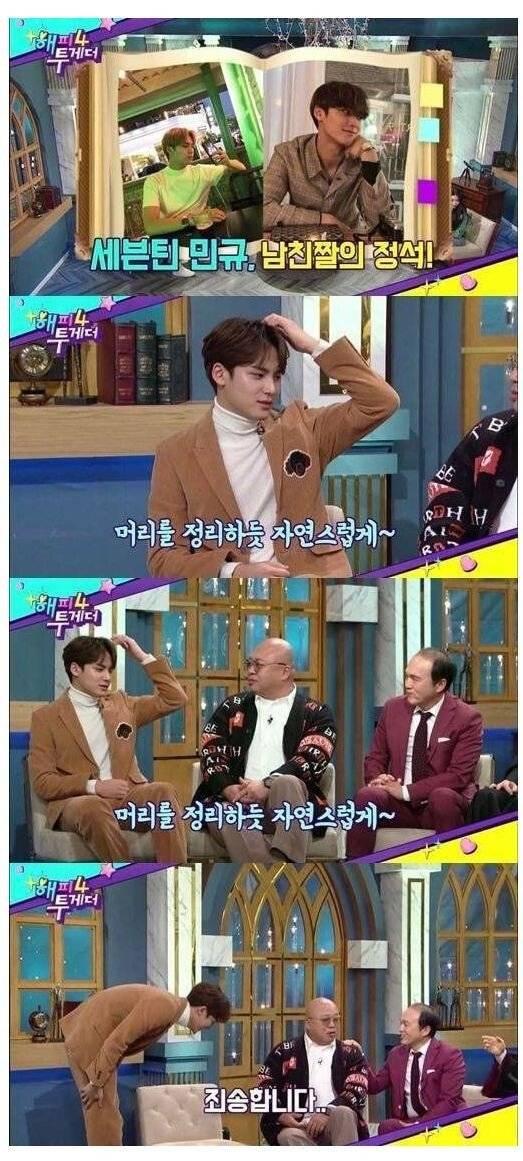 아이돌 3대 실수 | 인스티즈